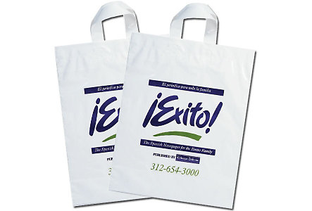 12X15x5 Soft Loop Trade Show Bag