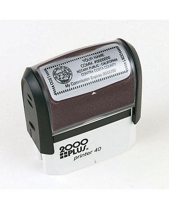"Self-Inking Stamp 7/8 X 2 5/16"""