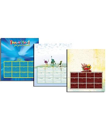 "Digital Magnet Calendar 3.5 X 4"""