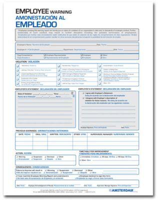 spanish job application template